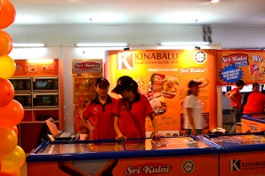 2012 - Halal Exhibition 1Borneo 15-18 Dec Kinabalu Food Industries KFI Sri Kulai 17