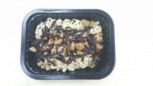 KFI Oriental Chicken Noodles