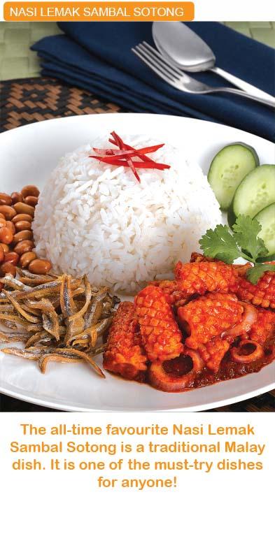 Nasi-Lemak-Sambal-sotong-kfi-RTE-sri-kulai-kinabalu-food-industries-signature-products-malaysia-microwavable-in-minutes-MEALS