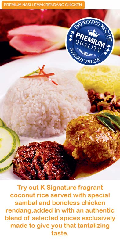 Nasi Lemak rendang chicken kfi RTE sri kulai kinabalu food industries signature products malaysia  microwavable in minutes MEALS