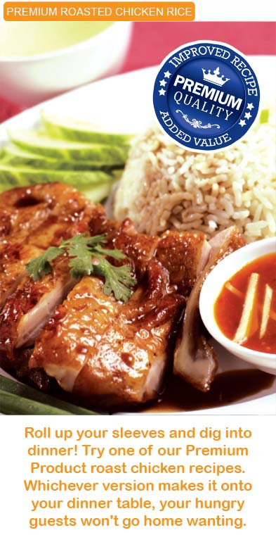 Premium roasted chicken rice kfi RTE meals sri kulai kinabalu food industries signature products malaysia microwavable in minutes MEALS